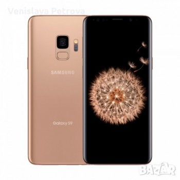 Samsung Galaxy S9 Dual Sim Gold 64GB